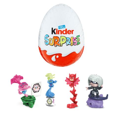 Kinder Surprise Pyžamasky
